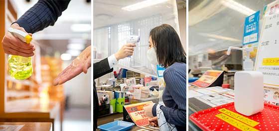 「新型コロナウイルス感染症対策」の画像